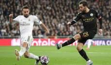 برناردو سيلفا: مانشستر سيتي لم يحسم التأهل أمام ريال مدريد