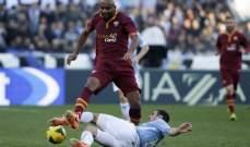 مايكون: ديربي روما مباراة بغاية الأهمية