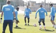 برشلونة يعود للتدريبات بعد الاقصاء من دوري الابطال