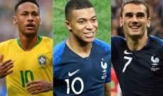 مبابي، نيمار وغريزمان من ضمن أشهر الشخصيات في فرنسا لعام 2018