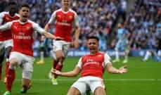 سانشيز يعبر بأرسنال الى نهائي كأس الإتحاد بفوز مثير على السيتي