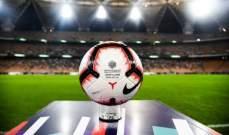 مواجهة مصرية - مصرية في قرعة الدور ربع النهائي للبطولة العربية