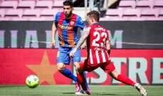 دفاع الاتلتيكو يفرض التعادل على برشلونة ويحرمه من الفوز والليغا تشتعل في جولاتها الاخيرة
