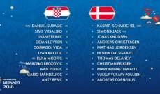 التشكيلة الرسمية لمباراة الدنمارك وكرواتيا