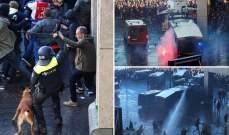 الشرطة الهولندية تعتقل 120 مشجعًا لليوفي واشتباكات مع مشجعي اياكس في امستردام