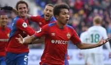 سيسكا موسكو يتخطى روبين كازان بالدوري الروسي