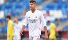 إتفاق بين ريال مدريد ومانشستر يونايتد على انتقال فاران