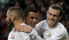 """ريال مدريد افضل من دون ال """" بي بي سي """""""