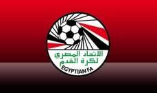 رسميا :الاتحاد المصري يخفض عقوبة إيقاف عمرو وردة في كأس امم افريقيا