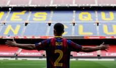 ديست يخلف سيميدو في برشلونة
