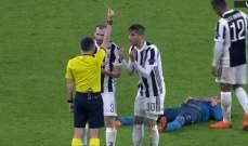 يوفنتوس يتلقى صفعة خلال مواجهة ريال مدريد