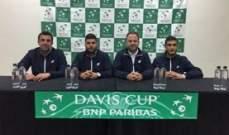 لبنان يواجه تايوان ضمن المجموعة الآسيوية-الأوقيانية لكأس ديفيس بالتنس