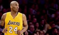 كوبي براينت ..اسطورة كرة السلة الاميركية في سطور