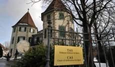 """""""الكاس"""" تطلق حكمها النهائي بحق باريس سان جيرمان في قضية اللعب المالي النظيف"""