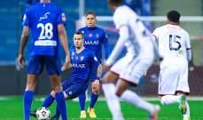 الدوري السعودي: الهلال يخطف تعادلاً قاتلاً أمام الشباب
