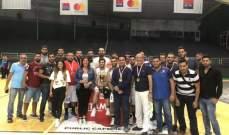 جامعة AUL الكسليك بطلة دوري جامعات لبنان لكرة السلة
