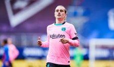 اتلتيكو مدريد يرفض مقايضة فيليكس بـ غريزمان