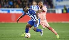 كونتي يجدد اهتمامه بنجم برشلونة