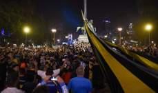 قصر الرئاسة الارجنتيني يستقبل حفل وداع مارادونا