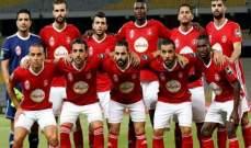 لاعبو النجم الساحلي التونسي يضربون عن التدريبات
