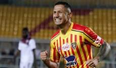 بينيفينتو يعلن عن التعاقد مع لابادولا