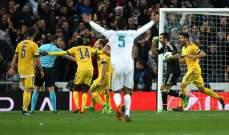 بوفون: مواجهة ريال مدريد أمر يجلب الفخر