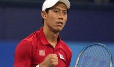طوكيو 2020: نيشيكوري يتقدم في منافسات كرة المضرب