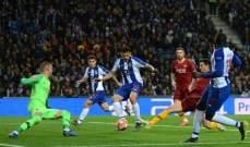 بورتو يقلب الموازين امام روما في الدراغاو ليحسم تأهله الى ربع النهائي