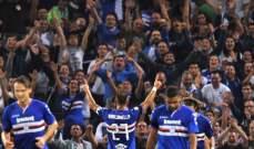 فيديو: هدف كوالياريلا الرائع في مرمى نابولي