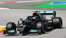 بوتاس يحقق المركز الاول في التجارب الحرة الأولى لسباق جائزة إسبانيا الكبرى