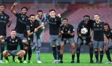 ترتيب الدوري السعودي بعد الجولة 23 : الهلال يستعيد الصدارة وتقدم الاتحاد والنصر