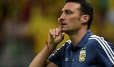 سكالوني ينتقد التحكيم امام البرازيل ويشيد بلاعبيه