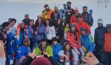 بطولة لبنان في التزلّج الألبي : نتائج المرحلة الأولى للرجال والسيدات والناشئين