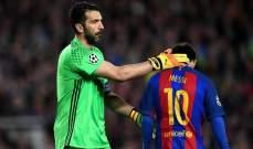 بوفون سيحمي عرين يوفنتوس امام برشلونة