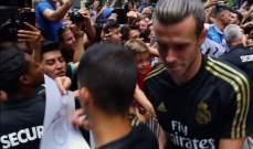 الجماهير تحتشد لإستقبال لاعبي ريال مدريد في رحلة تسوقية في نيويورك