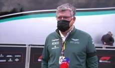 فريق استون مارتن يدخل في كباش مع FIA