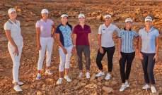 بطولة السعودية الدولية لسيدات الغولف تنطلق غدا