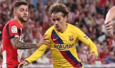 غريزمان : برشلونة سيتحسن تدريجيا واصابة سواريز غيرت الامور في المباراة
