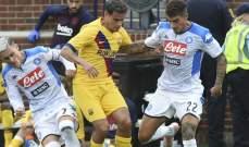 الموندو: كوتينيو لن يكون غريباً في الدوري الفرنسي