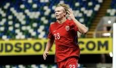 دوري الأمم: حظوظ النرويج بخطر بإستبعاد هالاند واوديغار وحجر التشكيلة الأساسية