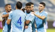 كأس الخليج العربي: كلباء والفجيرة وبني ياس الى ربع النهائي والجزيرة يودع