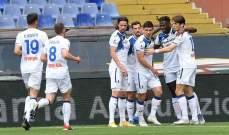الكالتشيو: اتالانتا يحسم تأهله إلى دوري الأبطال بفوز مثير امام جنوى ورباعية لسبيزيا في مرمى تورينو