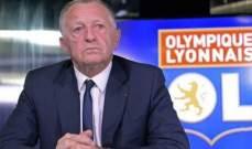 رئيس ليون يتحدث عن مفاوضات جوزيه مورينيو