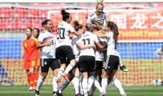 كأس العالم للسيدات: المانيا تتخطى الصين بصعوبة