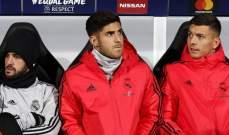اسينسيو يكشف عن موقفه داخل ريال مدريد