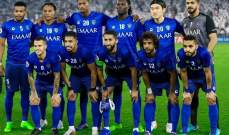 الهلال يتفوق على يوفنتوس و اليونايتد بين أفضل 50 ناديًا بالعالم