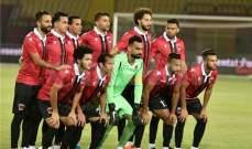 كأس مصر: اف سي مصر الى دور الـ 16 على حساب الجونة