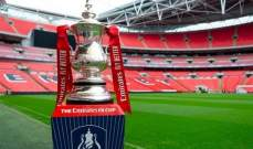 تحديد موعد مباريات نصف نهائي كأس الاتحاد الانكليزي