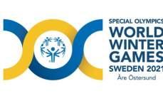 السويد تكشف عن لوغو الألعاب العالمية الشتوية للأولمبياد الخاص