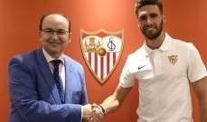 سيرجي غوميز: قرار رحيلي عن برشلونة كان مناسباً